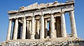 Parthenon-Restoration-Nov-2005-a.jpg