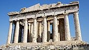 "The Parthenon, Athens, ""the supreme example among architectural sites."" (Fletcher)."