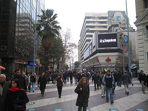 Paseo Ahumada, Santiago de Chile