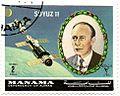 Patsayev 1972 Ajman stamp.jpg