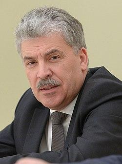 Максимов алексей андреевич член сх рф