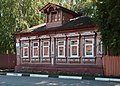 Pavlovsky Posad Kirova 49 02.JPG
