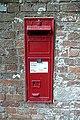 Peasemore post box - geograph.org.uk - 850062.jpg
