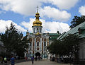 Pechersk Lavra GCT.jpg