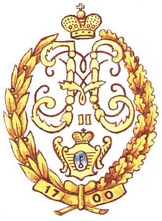 4th Infantry Division (Russian Empire) - Image: Pekh 15 Schlüsselburg