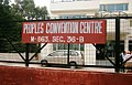 Peoples Convention Hall Chandigarh.jpg