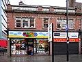 Percy Street, Newcastle upon Tyne, 15 January 2010.jpg