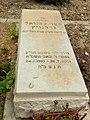 Peter Gradenwitz grave in kibbutz Tzor'a.jpg