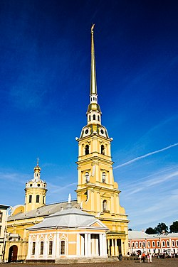 Peter and Paul Cathedral.jpg