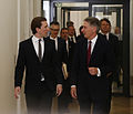 Philip Hammond Sebastian Kurz June 2015 (18516017709).jpg