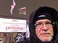 Picula na Majdanu.jpg