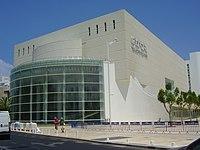PikiWiki Israel 14066 Habimaquot; Theatre.JPG
