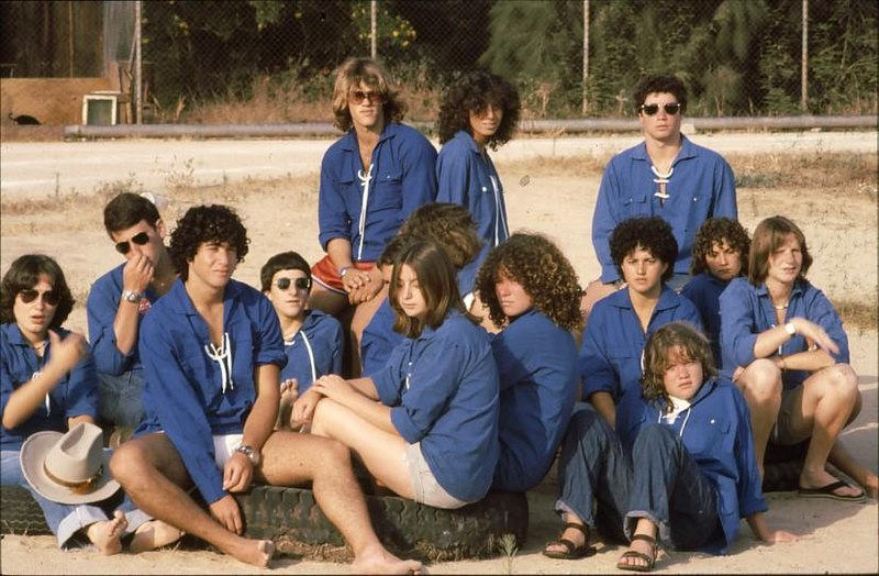 גן-שמואל-נוער בפעילות בשומר הצעיר 1981