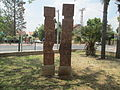 PikiWiki Israel 42456 quot;The meetingquot; sculpture in Kiryat Ono.JPG