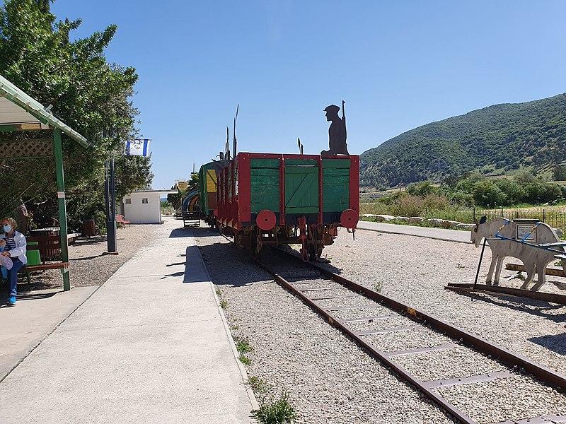תחנת רכבת העמק באלרועי