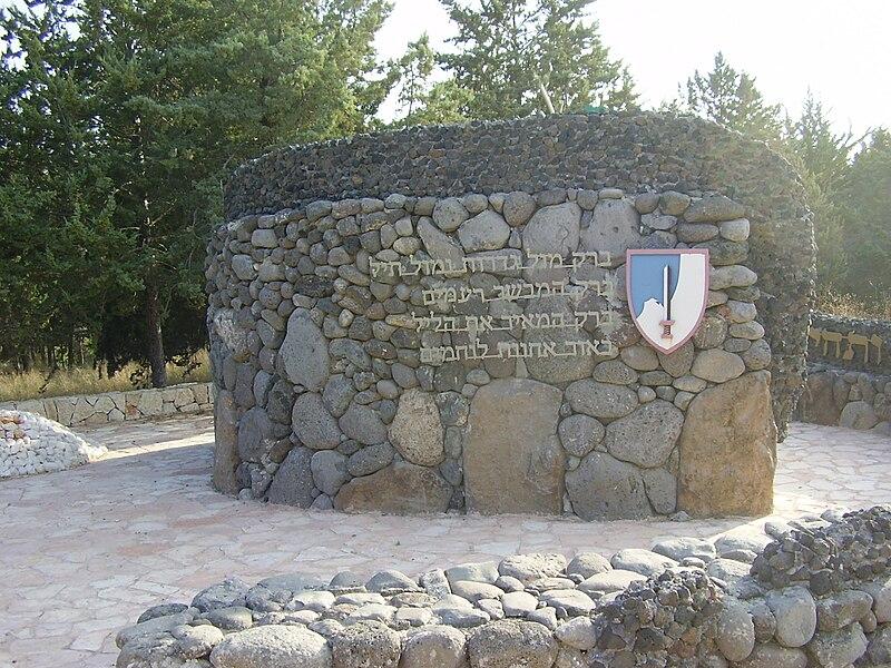 אנדרטת חטיבת ברק בלטרון