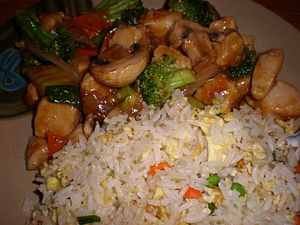 Garlic chicken and fried rice from Ping in San...