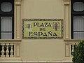 Placa de la Plaza de España, Melilla.jpg