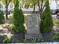 Place of National Memory at 37 Wolska Street in Warsaw (backyard) 01.JPG