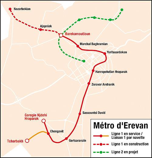 Схема Ереванского метро