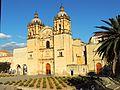 Plazuela, Santo Domingo de Guzmán , Oaxaca.jpg