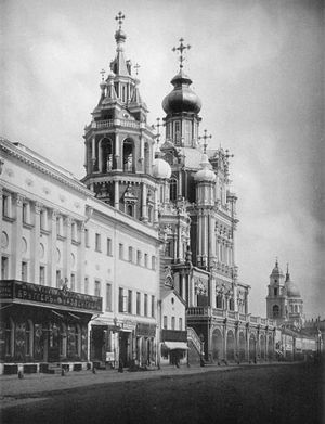 Naryshkin Baroque - The Assumption church in Pokrovka Street, Moscow (1696-99)