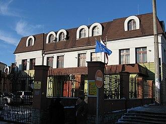 Poland–Ukraine relations - Image: Polish consulate in Lutsk