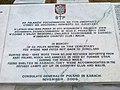 Polish memorial Karachi.jpg