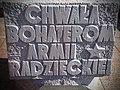 Pomnik żołnierzy radzieckich Krynica Morska 13.jpg