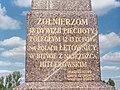 Pomnik 18 DP w Łętownicy - tablica.jpg