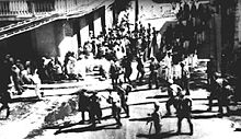 Ponce Massacre.JPG