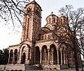 Porta Crkve Svetog Marka u Beogradu.jpg