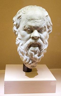 Portrait of Socrates, Colosseum