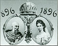 Portrayal of Franz Joseph and his wife Elisabeth on a millennium memorial leaf with the crown.jpg