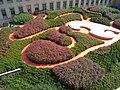 Posner Center garden - CMU - IMG 0852.jpg