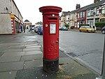 Post box at Wheatland Lane post office.jpg