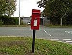 Post box on Jericho Lane.jpg