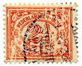 Postzegel NI 1912 nr104.jpg