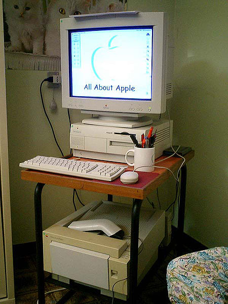 File:PowerMac g3 233.jpg