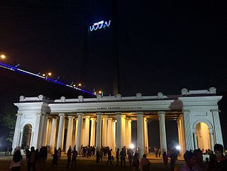 Prinsep Ghat - Prinsep Ghat at night.