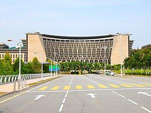 Ministry of Finance Complex, Putrajaya - Ministry of Finance Complex