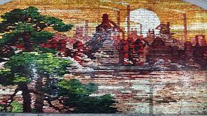 Pyongyang Metro - Image: Pyongyang Metro September 2015 04