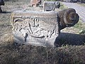 Qaradaran, gravestone 66.jpg