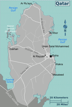 Qatar regions map.png
