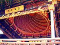 QinShi Xilou in Tianyi Pavilion Museum-2.JPG