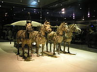 Qin dynasty bronze chariot and horses.jpg