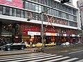 Qizhang station 20080223-1.jpg