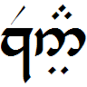 Quenya - The word quenya written in tengwar of Fëanor using the classical mode.