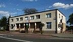 Lądowisko Częstochowa-Rudniki - Częstochowa