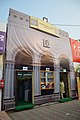 Rabindra Bharati University Pavilion - 40th International Kolkata Book Fair - Milan Mela Complex - Kolkata 2016-02-02 0499.JPG